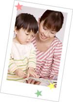 ジール幼児教室無料体験